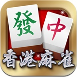 i.Game香港麻雀