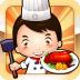 QQ餐厅(800*480)