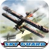 Sky Guard Full