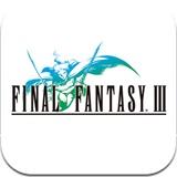 《最终幻想3》