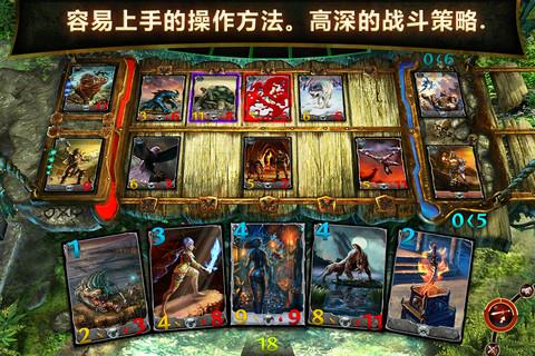 混沌与秩序对决:交换卡牌游戏